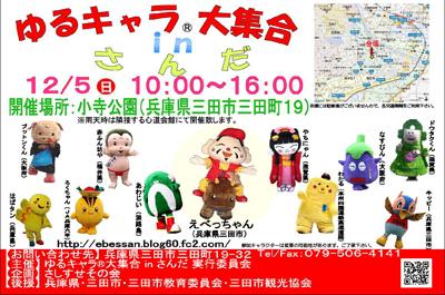 20101127172922ae7 のコピー.jpg